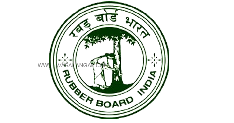 Rubber Board Recruitment 2020 : 24 Analytical Trainees vacancy
