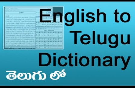 English to telugu dictionary for windows7 free download - SourceForge