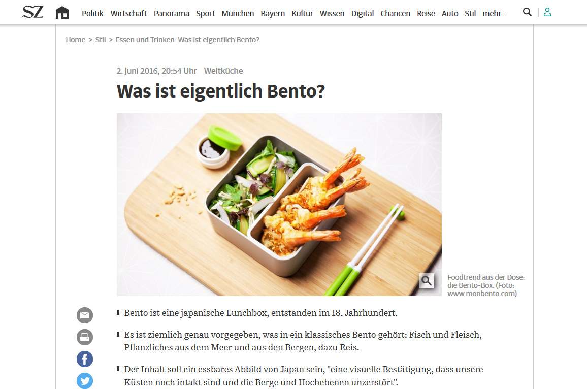 Bento Lunch Blog: Juni 2016