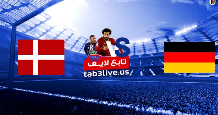 نتيجة مباراة ألمانيا والدنمارك اليوم 2021/06/02 مباراة ودية