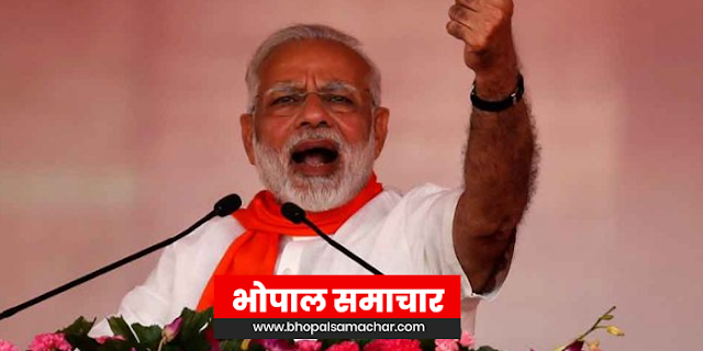 इंदौर सहित मालवा-निमाड़ में पूरी ताकत झोंकेगी भाजपा   MP NEWS