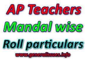 AP Teachers Mandal wise school roll particulars-Roll Details