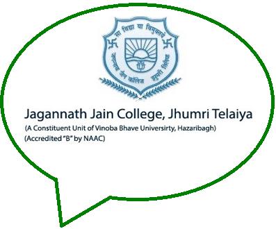 JJ College Jhumri Telaiya