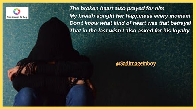 Sad Girl Images With Quotes | alone girl image, sad girls images in rain, sad girls pics