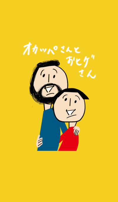 Okappa-san & Ohige-san2