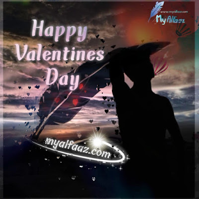 Valentine Day Shayari for Girlfriend Boyfriend - वैलेंटाइन डे शायरी हिंदी में GF & BF के लिए