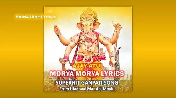 Morya Morya Lyrics - AJAY-ATUL - Superhit Ganesh Song