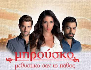 Dating site Μπάρις