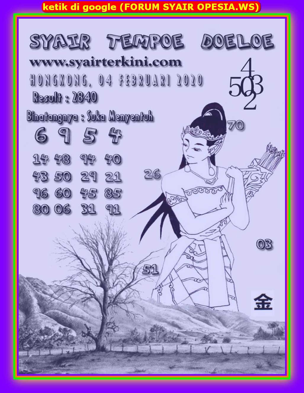 Kode syair Hongkong Selasa 4 Februari 2020 88