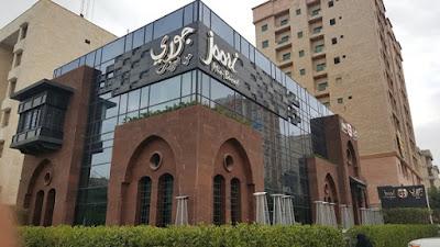 مطعم جوري من بيروت الجابرية   المنيو ورقم الهاتف والعنوان