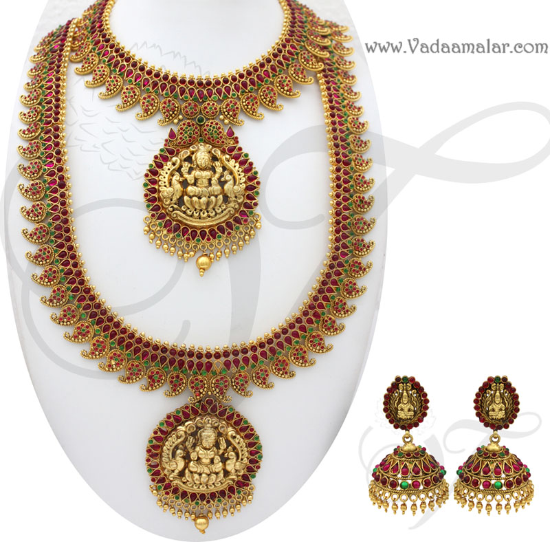 AntiqueSet01 - Traditional Wedding Necklace