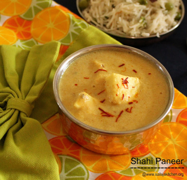 images of Shahi Paneer Recipe / Shahi Paneer - Paneer Recipes