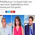 Λάθος του myota.gr για την συμμετοχή των δημοτικών παρατάξεων στις επιτροπές