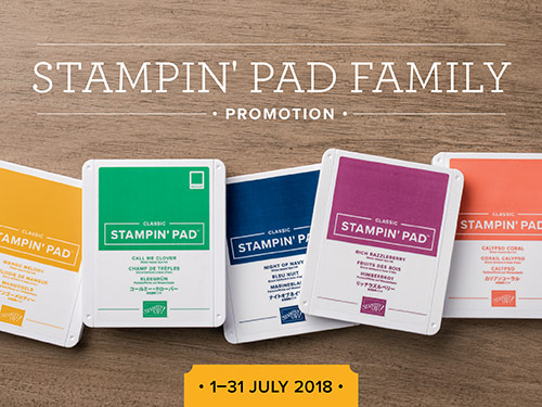 This graphic shows five ink pads representing the Stampin' Pad Family joining promotion by Stampin' Up!