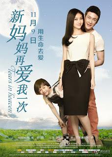 Tears in Heaven (2012) [พากย์ไทย]
