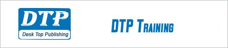 Desktop Publishing Course (DTP) Study Material Kit - Computer