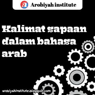 kalimat sapaan atau kata sapaan dalam bahasa arab