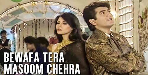 Bewafa Tera Masoom Chehra Lyrics - Betrayal Song | Mohammad Aziz Sad Songs