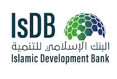 وظائف البنك الإسلامي للتنمية وظائف إدارية شاغرة في جدة