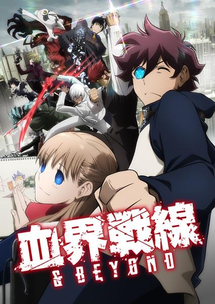 Review Anime Kekkai Sensen & Beyond
