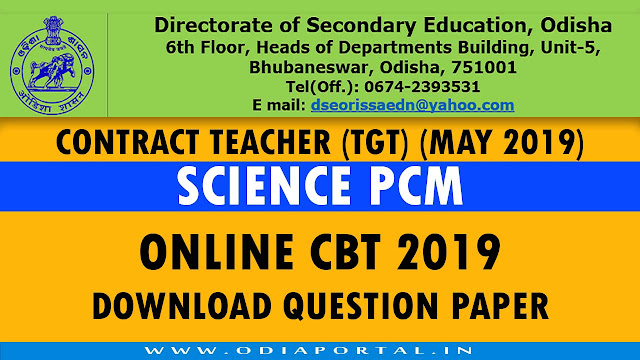 "official CBT question paper with answer key for TGT ARTS.  DSE Odisha - Contract Teacher TGT Science PCM""Online CBT 2019"" Question Papers with Answer Key PDF, Directorate of Secondary Education, Odisha under Schools and Mass Education Department, Govt of Odisha conducted the Trained Graduate Contract Teacher (ARTS and Science PCM/CBZ) Online CBT / Exam On 30th and 31st May, 2019, merit list and result cut-off will be available soon."
