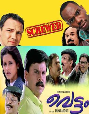 De Dana Dan Movie Unknown Interesting Facts In Hindi