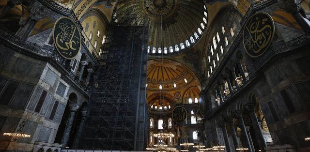 Αντιδράσεις Τούρκων στη μετατροπή της Αγίας Σοφίας σε τζαμί