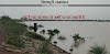 बडी खबर: तालाब को लेकर प्रशासन ने मनियर कॉलोनी को तीन घंटे में खाली करने का दिया अल्टीमेटम - Shivpuri News