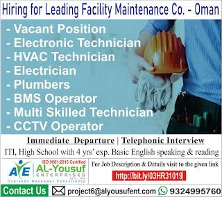 Facility Maintenance Company in Oman