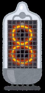 ニキシー管のイラスト(8)