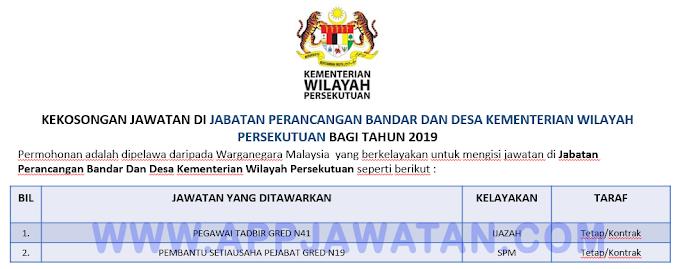 Jawatan Kosong Terkini di Jabatan Perancangan Bandar Dan Desa Kementerian Wilayah Persekutuan.