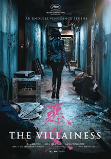 The Villainess(Ak-Nyeo)