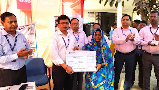 एसबीआई लाइफ ने परिजन को दिया 20 लाख का चेक | #NayaSaberaNetwork