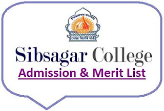 Sibsagar College Merit List