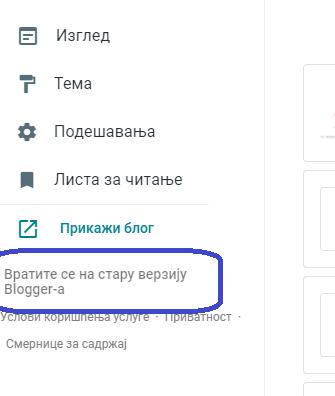 Kraj starog Blogger-a