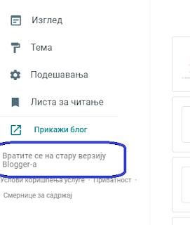 Vrati na staru verziju Blogger-a
