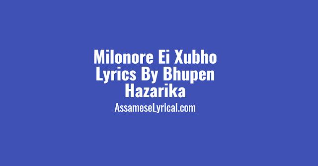 Milonore Ei Xubho Lyrics
