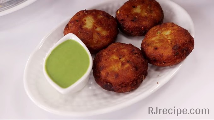 Aloo Tikki Chaat | Street Style Teekhi Aloo Chaat Recipe | Alu Chaat Recipe