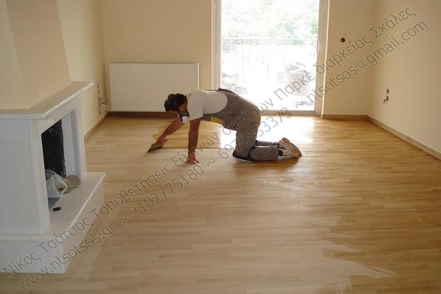 Αστάρωμα σε ξύλινο πάτωμα