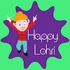 Happy Lohri 2021 : Images Wishes Pictures Photos Pics in HD FREE Download