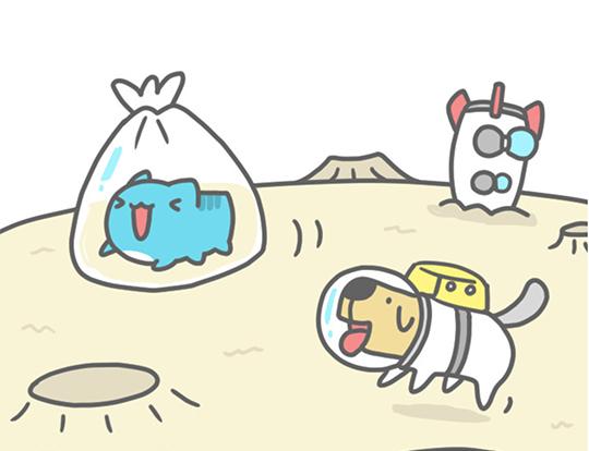 Truyện Mìn Lèo #143: Du hành mặt trăng