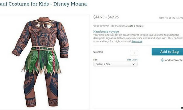 Disney fantasia Mauai