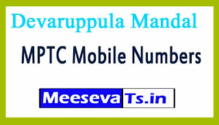Devaruppula Mandal MPTC Mobile Numbers List Warangal District in Telangana State