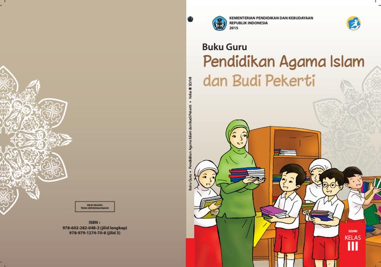 Download Gratis Buku Guru Pendidikan Agama Islam dan Budi Pekerti Kelas 3 SD Kurikulum 2013 Format PDF