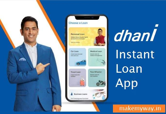 Dhani Referral Code: Invite & Earn 250 Dhani Points