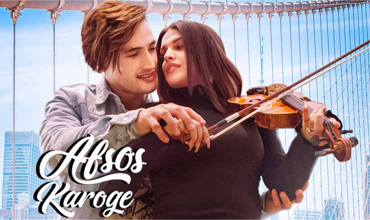 Afsos Karoge Lyrics in Hindi