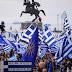 """Μας """"καρφώνουν"""" οι Βούλγαροι: Η Ελλάδα δεν στηρίζει τη Βουλγαρία στις διαφωνίες με τα Σκόπια ! Το εθνικό έγκλημα που συνεχίζεται !"""