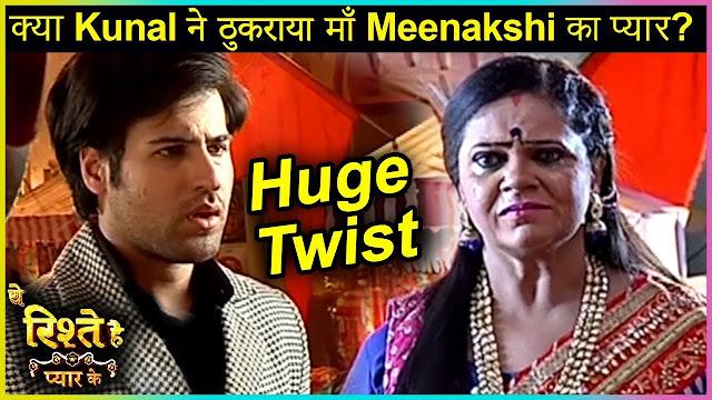 New Dhamaka : Meenakshi takes oath to punish Abeer Mishti for mistake in Yeh Rishtey Hain Pyaar Ke