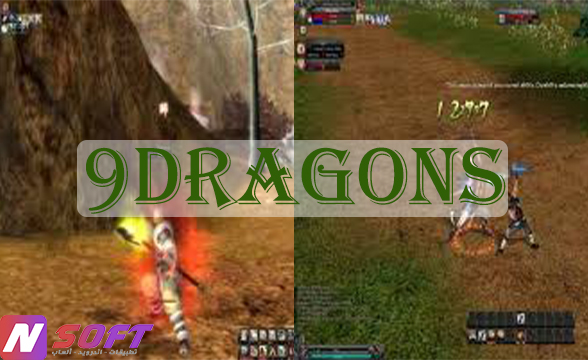 طريقة تحميل لعبة مصارعة بالسيوف Nine Dragons