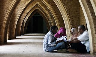 موقع التقديم الإلكتروني للجامعات السودانية 2019-2020 مواعيد التقديم